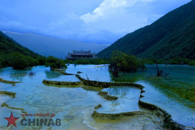 黄龍風景区の画像 p1_22