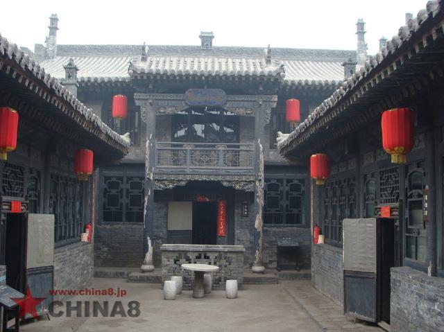 平遥古城の画像 p1_36