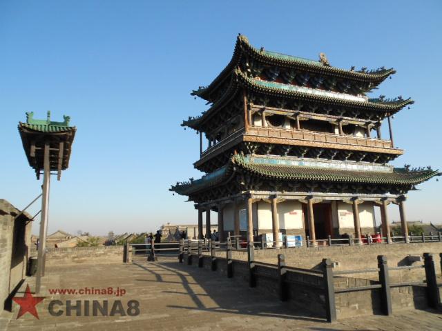 平遥古城の画像 p1_39