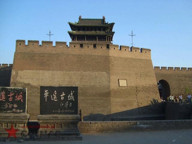 平遥古城の画像 p1_35
