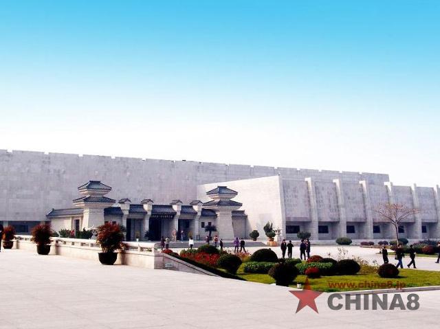 秦始皇帝陵の画像 p1_8