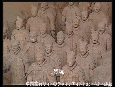 兵馬俑の画像 p1_25