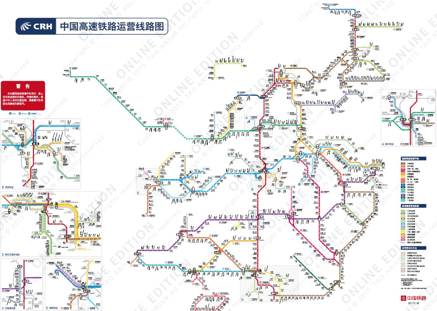 昆明高速_中国鉄道旅行|中国旅行のチャイナエイト